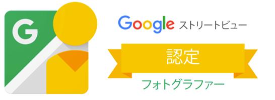岡山エリアのあなたのお店を魅力的に伝え集客アップのお手伝いします STUDIO NK°