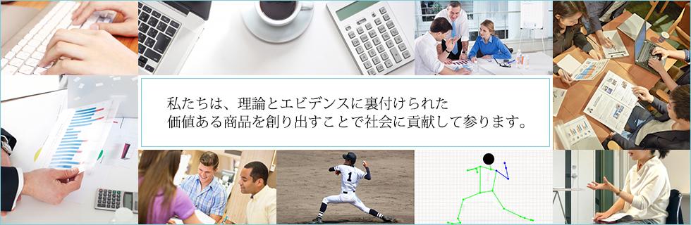 株式会社 桜羅コーポレーション