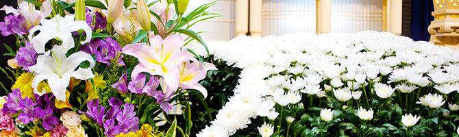 地方自治体の葬儀費用補助