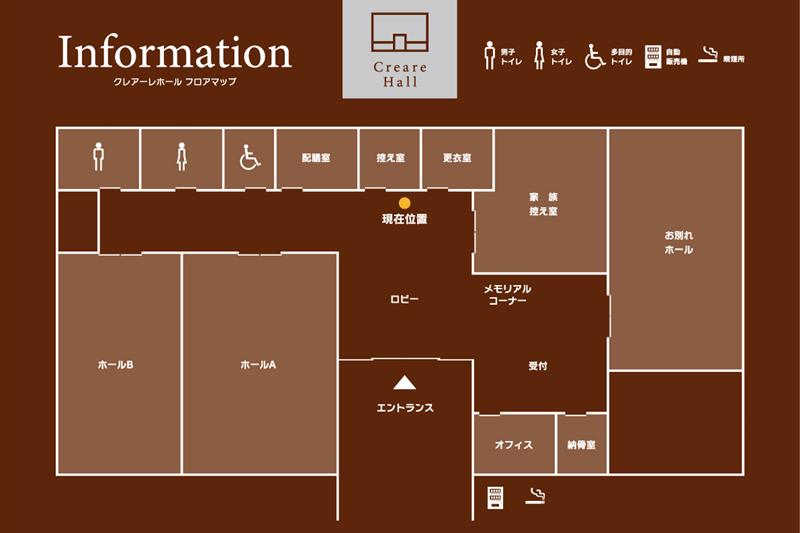 ホールのフロアマップ