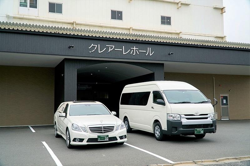 霊柩車・ミニバス