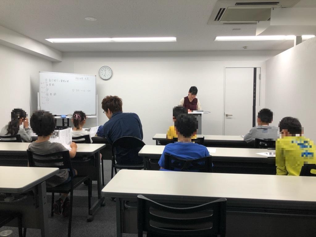 集団訓練(H30、4、21)