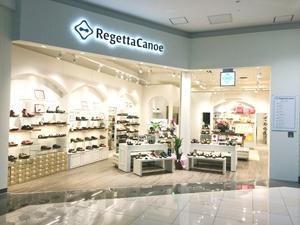 RegettaCanoe福岡店