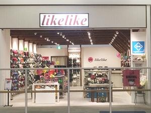 likelike高の原店