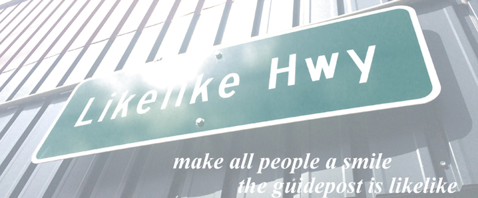 make all people a smile the guidepost is likelike