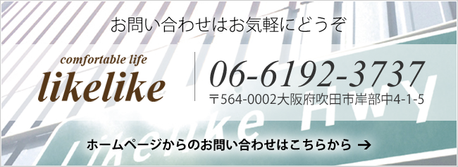 CROCS RegettaCanoe専門店 likelike 06-6192-3737