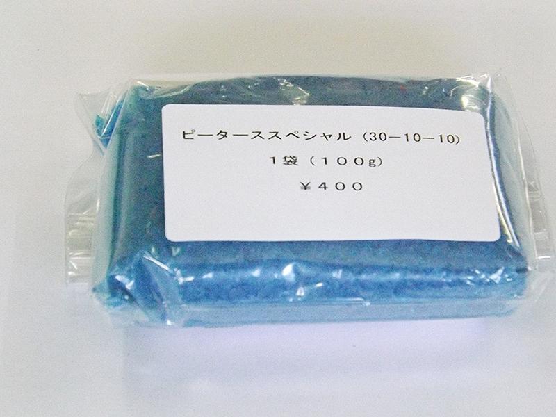 ピーターズスペシャル(30-10-10)1袋(100g)