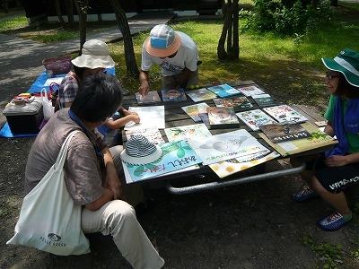 自然で野遊び&森の紙芝居・絵本カフェ