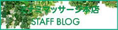 blogBanner本店