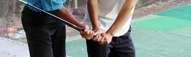 ゴルフ教室料金表