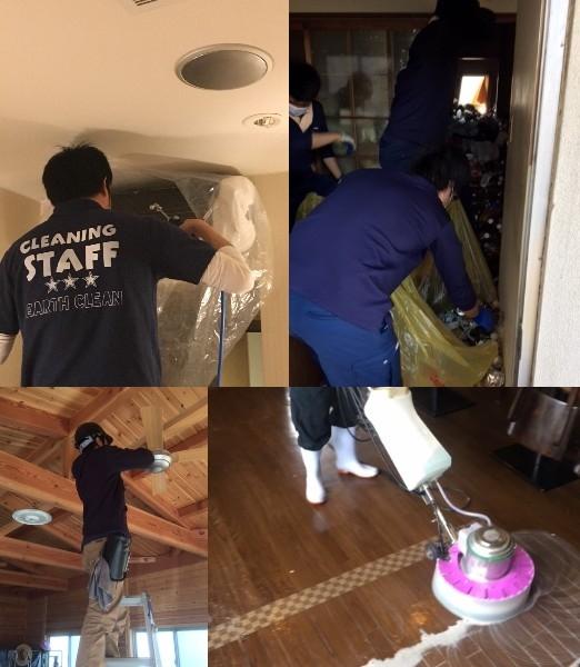 愛知県清掃会社