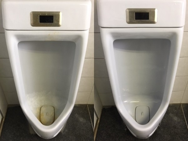 岐阜県工場内トイレ清掃