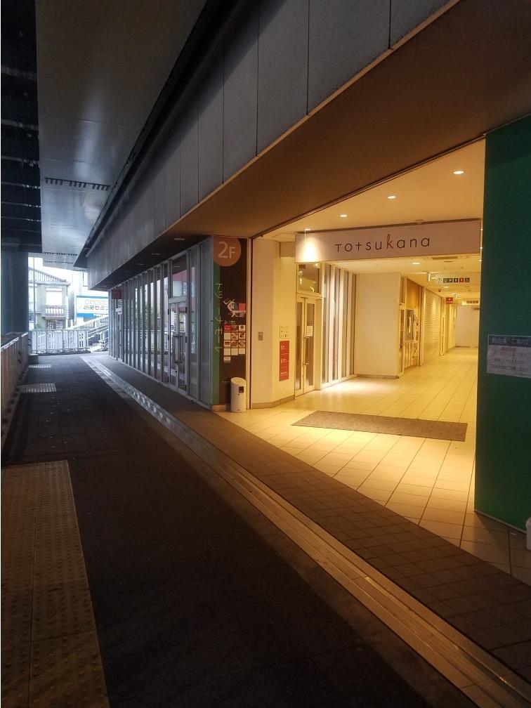 バスターミナル側2階入り口