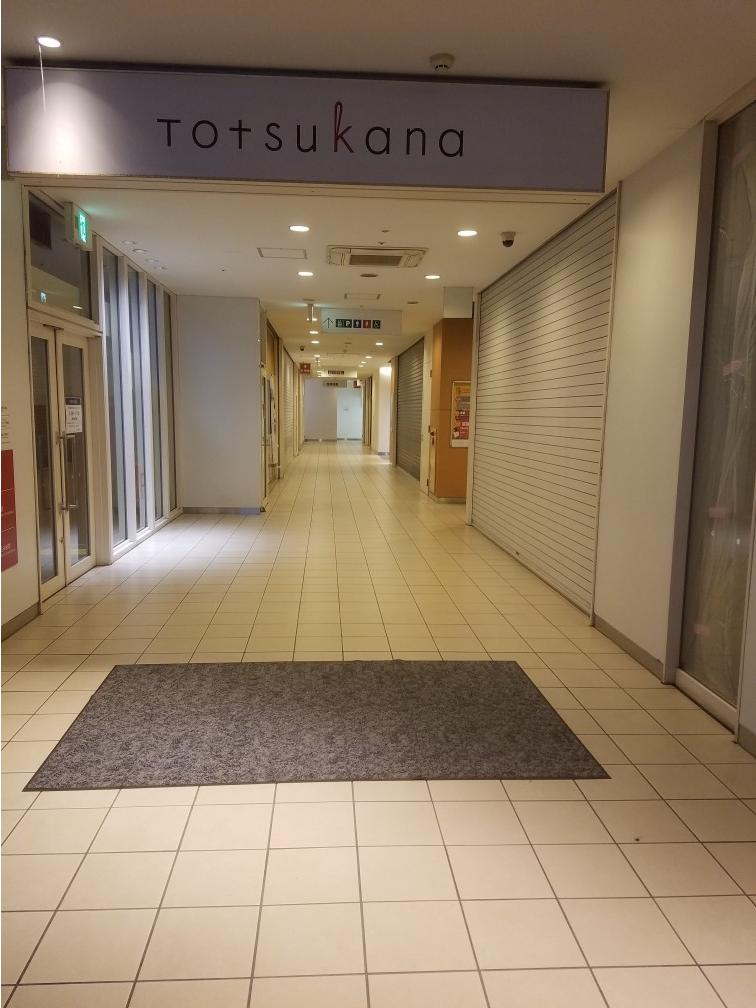 バスターミナル側2階入り口入ってまっすぐ