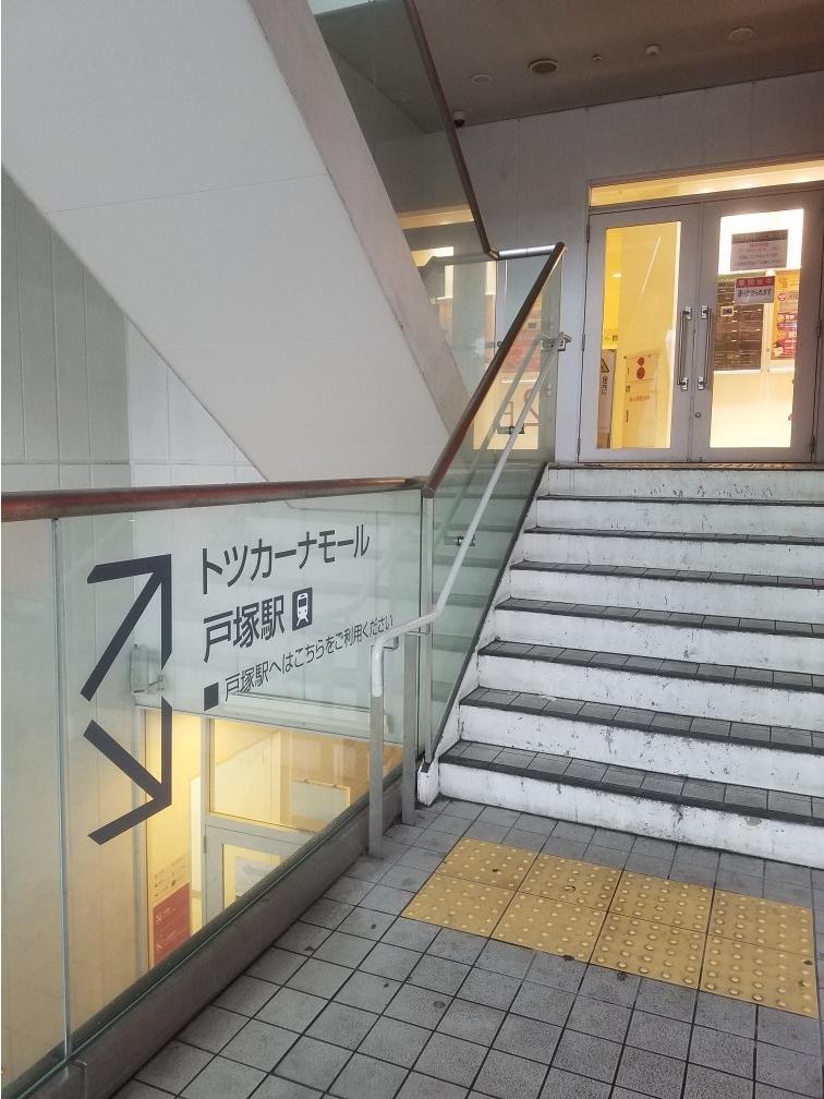国道1号線側2階入口
