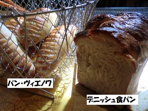 201805デニッシュ食パン