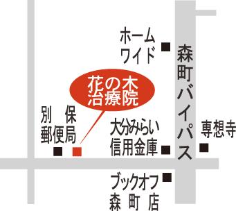 花の木治療院 地図詳細