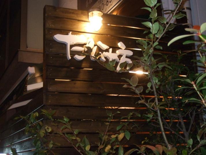 takoubou-kiriyoru
