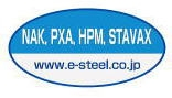 e-steel