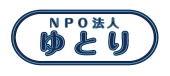 yutori