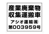 ashio