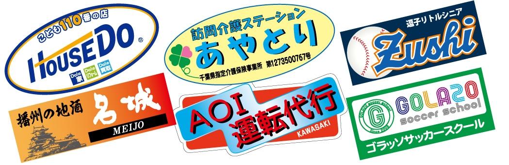 magunetoyoko