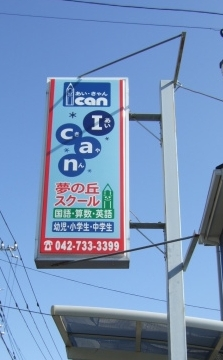 yumenooka2