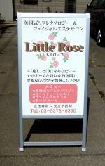 littlerRose