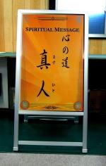 masahito