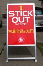 stick1