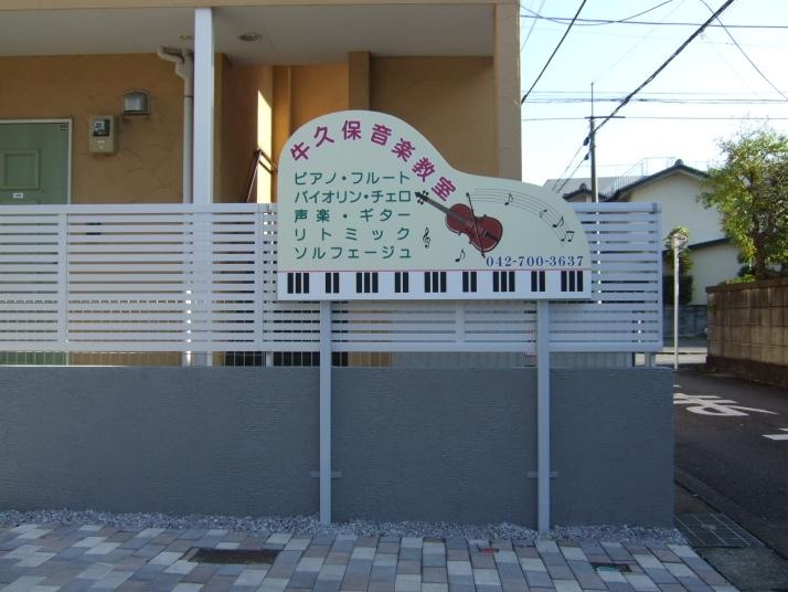 ushikubo-set