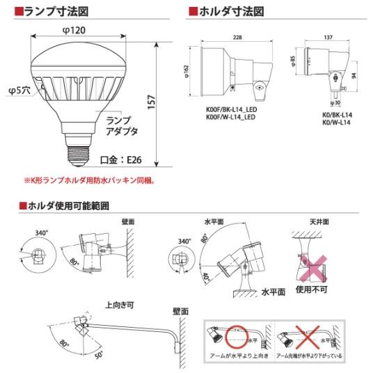 IWASAKI2-K0_BK-L14