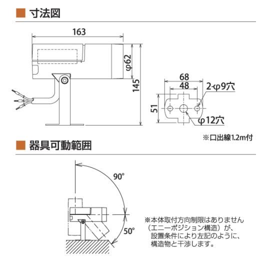 I2-ECF0121N_SA1_DG-C