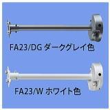 IWASAKI2-FA23_DG2