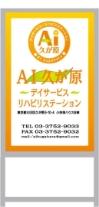 aikugahara