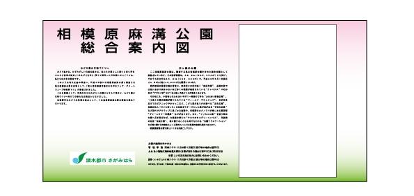 asamizokouen-design.jpg