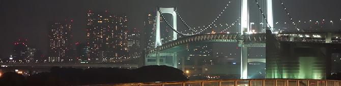 東京周遊60分クルーズ