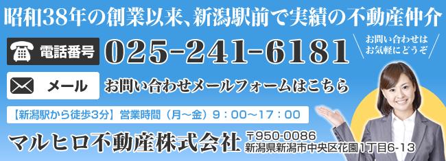 bnr_contact01
