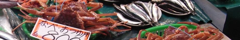 三洋商店 店舗イメージ