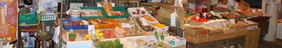 水口青果 店舗イメージ