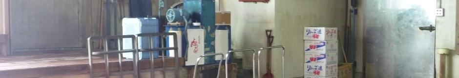 近江町市場冷蔵庫(協)