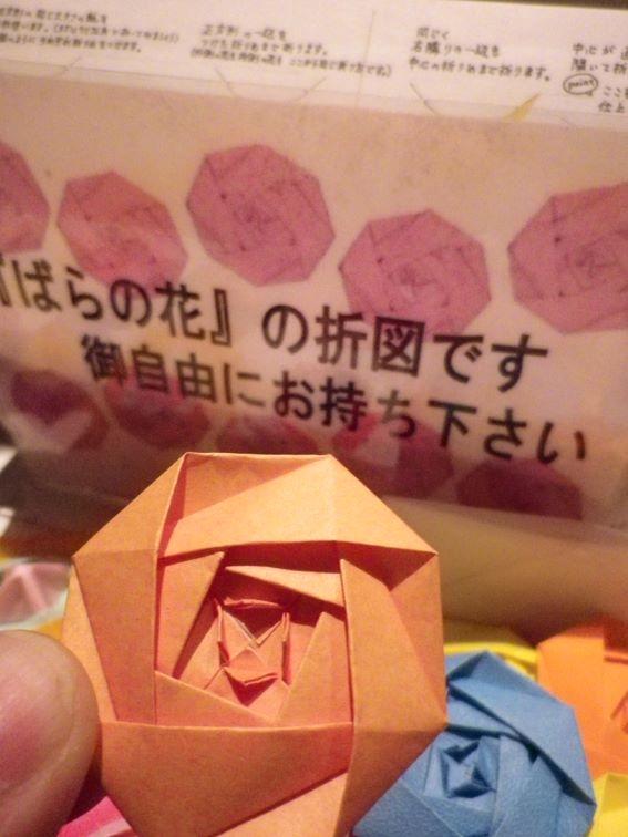 ハート 折り紙 折り紙 花 簡単 チューリップ : divulgando.net