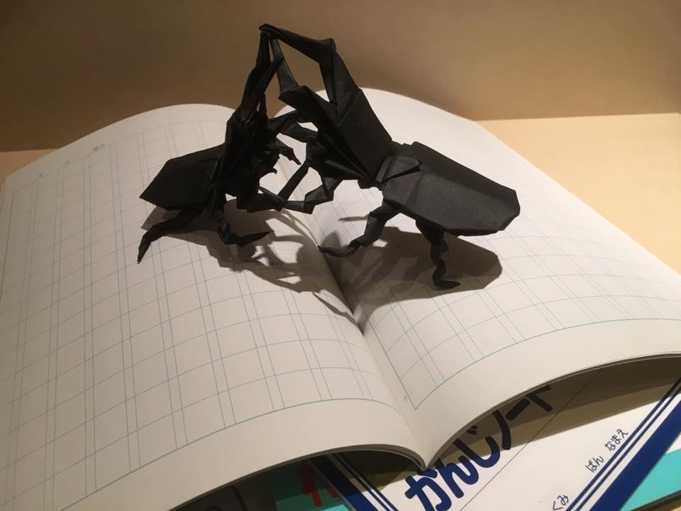 紙モノ体験のお知らせです♪ 折り紙 「クワガタ」を折ろう!