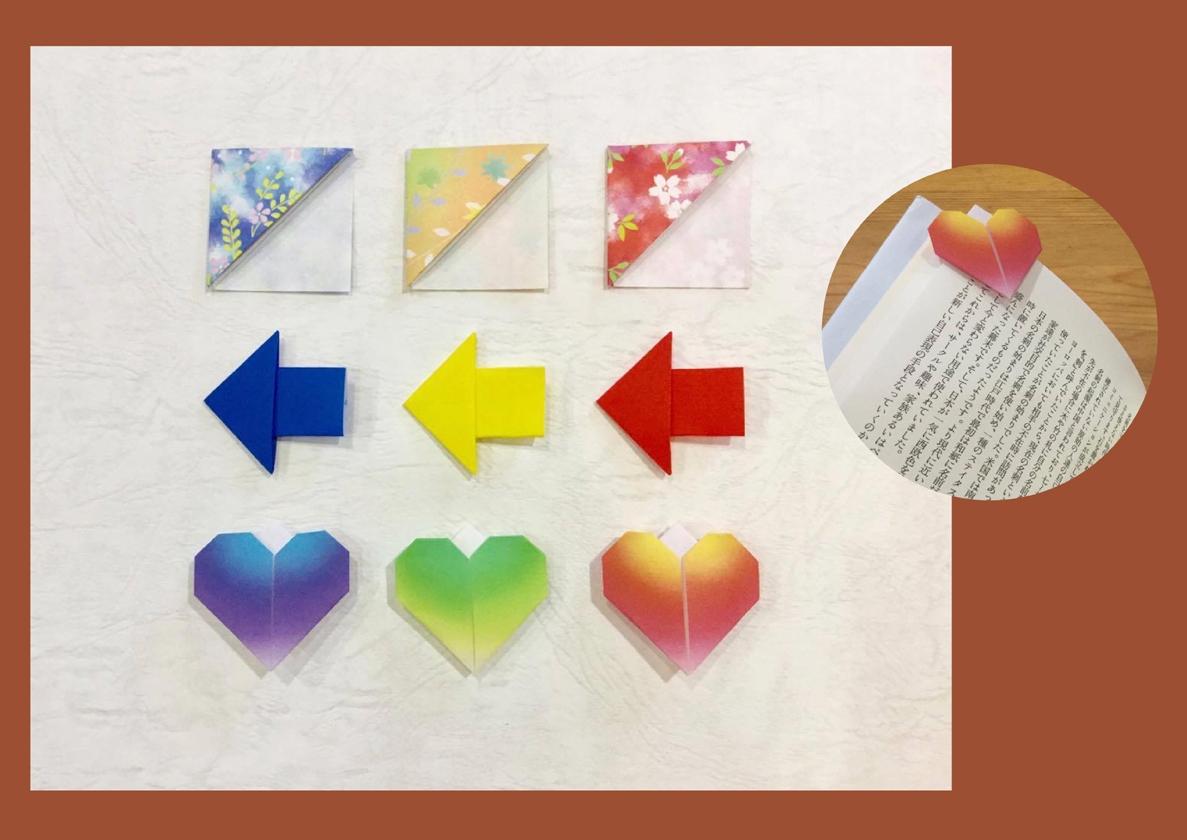 紙モノ体験のお知らせです(^^) 折り紙 『ブックマーク〈コーナー型〉(3種)を折ろう!』
