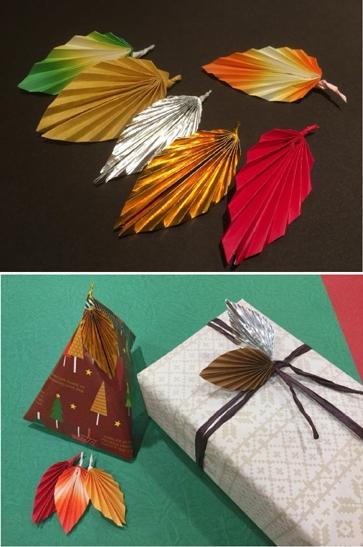 ワークショップのお知らせです♪ 折り紙「葉っぱ」を折ろう!