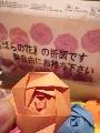 折り紙「バラ」