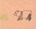 「パンダのブンブン」