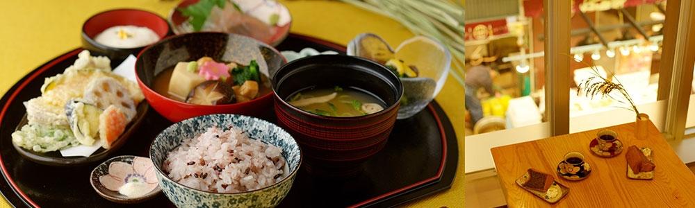 加賀旬菜 近江町の定食屋 ゆず