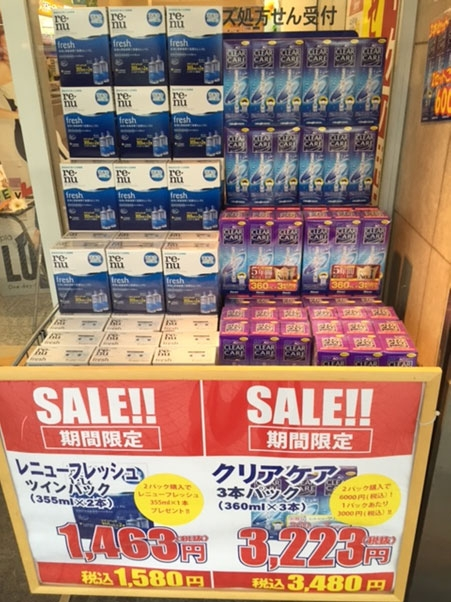 フラワーコンタクト金沢片町店