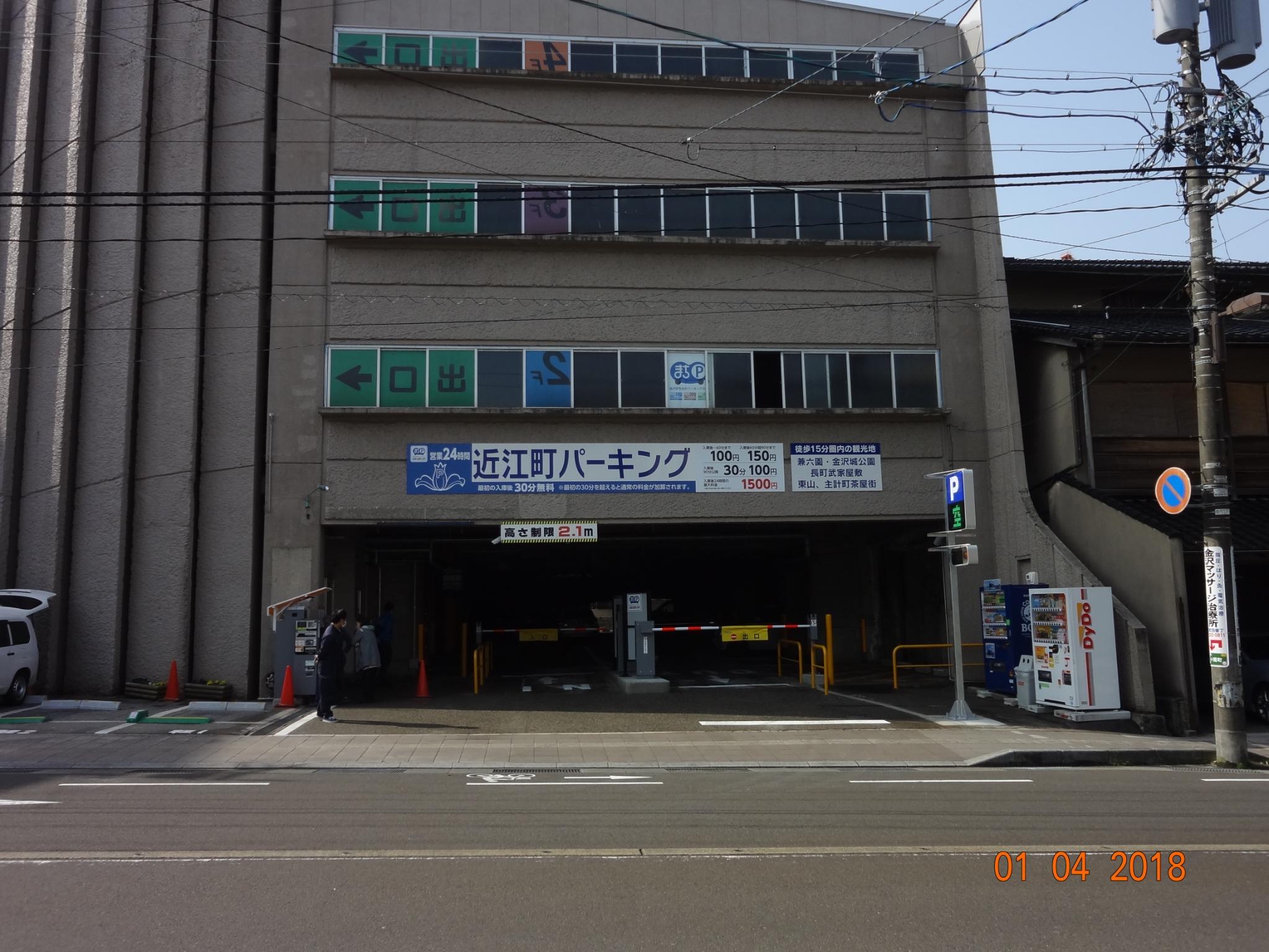 近江町パーキング 店舗イメージ